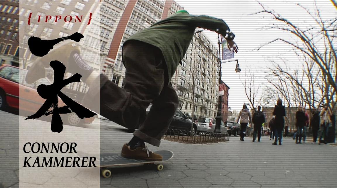Connor Kammerer: Ippon!