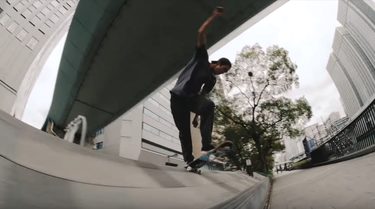 HUF City Japan Tour