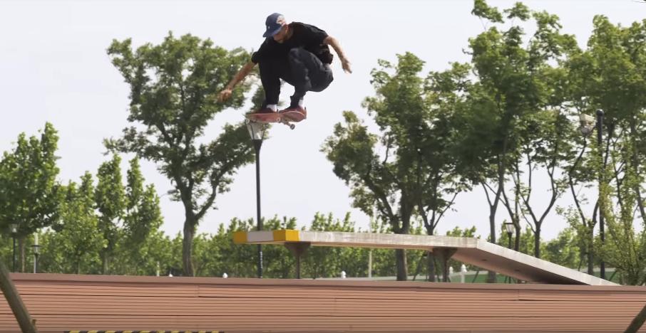 adidas: Skate Copa Court Shanghai